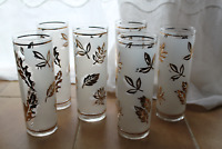 Vintage Frosted Starlyte Gold Leaf Iced Tea - High Ball Glasses - Set of Six