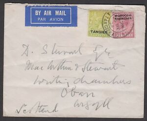 """Morocco - British Post Offices 1934 airmail cover to England """"TANGIER"""" overprint"""