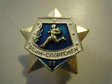 CCCP Pin Badge SPILLA - ATLETICA CORSA - SOVIET RUSSIA - SECONDA CLASSE - (S-O-5
