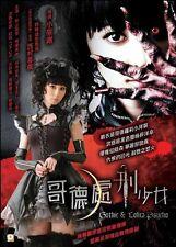 "Akiyama Rina ""Gothic & Lolita Psych"" Asami Japan Horror HK Version Region 3 DVD"