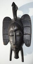 African Wood  Mask Ivoirian Hand Carved 'Senufo sculptural mask with bird on top