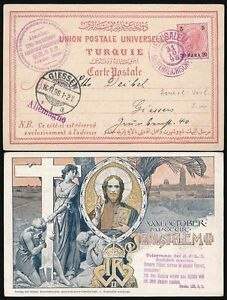 PALESTINE AUSTRIAN P.O JERUSALEM 1898 KAISER VISIT 31 OCT ILLUST.CARD to GIESSEN
