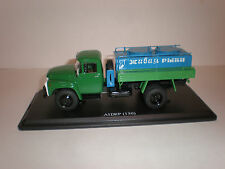 """1/43 SSM Start Scale Models Russian truck ACZHP  ZIL-130 """"Fish delivery"""""""