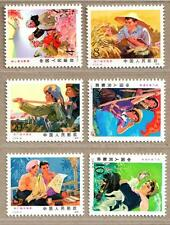 China 1976 T17 In Vast Countryside MNH Stamps