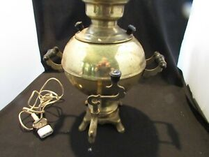 "VINTAGE Russian Handcrafted 15"" Brass Samovar Urn Water Heater Electric"