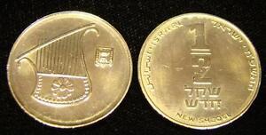 WHITE GOLD Ancient LyreHarp on Modern Israel Israeli Coin Half Sheqel 1/2 Shekel
