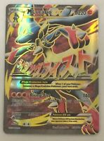M Lucario EX 55a/111 - Furious Fists Full Art Promo Pokemon Card  M/NM