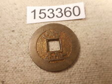 Very Old Chinese Dynasty Cash Coin Raw Unslabbed Album Collector Coin - # 153360