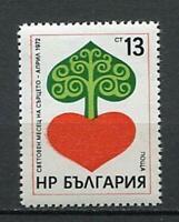 33537) Bulgaria 1972 MNH World Health Day 1v Scott #2020