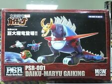 MOST WANTED PSR-001 DAIKU-MARYU GAIKING JUMBO MACHINDER VINYL FIGURE 60CM LONG