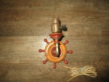 Vintage Ship Wheel Wall Mount Light Wood Brass Sconce Nautical Maritime Decor