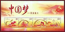 China 2014-22 Chinese Dream National Rejuvenation stamp souvenir sheet MNH