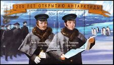 2020. Russia. Discovery of the Antarctic Continent. S/sheet. MNH