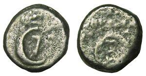 1 Royalin, Danish India Trankebar / Tranquebar, Average coin