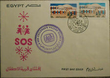 SOS Kinderdorf A-086 FDC Ägypten 1977