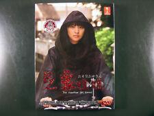 Japanese Drama Otenki Oneesan DVD English Subtitle