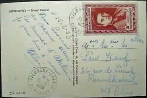 CAMBODIA 15 FEB 1953 PICTURE POSTCARD FROM ANGKOR TO MULHOUSE, FRANCE