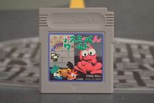 TEKETEKE ASMIK KUN WORLD (BOOMER'S ADVENTURE) GAME BOY JAP JP JPN GB GAMEBOY