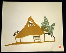 1960s Japanese Woodblock Print Thatched Roof Inagaki Toshijiro (1902-1963)(Fuj)