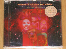 PROPHETZ OF TIME AND SPACE - STRING THEORY - JERRY GOODMAN STEVE VASCONCELOS NEU