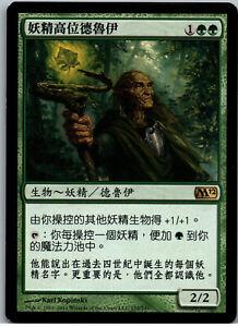 Elvish Archdruid   MtG Magic Magic 2012 (M12)   Chinese (T)   DMG