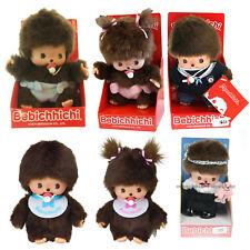 Bebichhichi Baby Monchhichi Monchichi Junge Mädchen 13 cm 15 cm Auswahl NEU