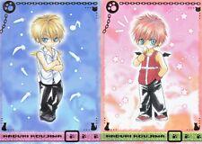Koujima Naduki 3 - SET of 2 Box Cards (box0 & box1) [MT] - BL Yaoi Art Artbook