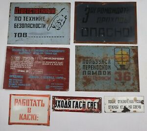 7 Sign ENAMEL Soviet UKRAINE Russian USSR FACTORY MANUFACTURING WORKSHOP After W