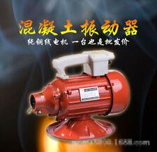 Concrete Vibrator ZN-70 Single-phase Inserted 1.5kw Vibrator Rod 2.2KW Vibrator