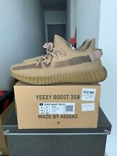 adidas Yeezy Boost 350 V2 Earth Size 9.5 NEW DS with Tags