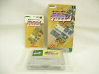 DEZAEMON Item ref/ccc Super Famicom Nintendo Japan Game sf