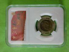 "China 10 Yuan  "" 50th Years Republic "" Bimetal 1999 中华人民共和国成立50周年 (UNC) 帶鉴定盒"