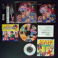 IMADOKI nessun VAMPIRO Sanguinoso Sposa PlayStation NTSC Giappone ・ ❀ ・ Bishojo HENTAI PS バンパイア