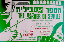 Vintage OPERA POSTER Israel BARBER Of SEVILLE Hebrew ALBERTO ZEDDA - LA SCALA