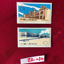 CHINA Cultural Revolution Stamps #527-28 ZZ-32