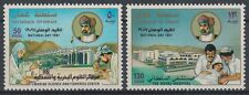 Oman 1987 ** mi.314/15 ospedale Hospital Pesca Fishing Marine Science