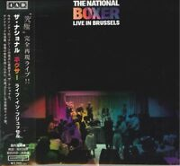 NATIONAL-BOXER-JAPAN CD E25