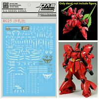 Pour Bandai RG 1/144 MSN-04 Sazabi Gundam Model WaterSlide Decal Stickers RG25