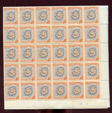 Mint Never Hinged/MNH George VI (1936-1952) Era Niuean Stamps (Pre-1974)