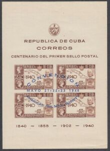 US Possessions of Caribbean ☀  American Air Mail Society Convention Issued 1948