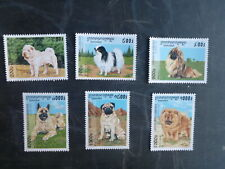 CAMBODIA 1997 DOGS SET 6 MINT STAMPS MUH