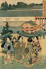 """Véritable Estampe Japonaise Originale De Hiroshige """"Lieux Célèbres De Tôto..."""""""
