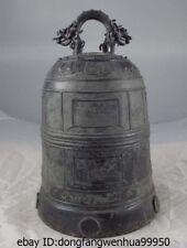 12 Chinese Folk Old Pure Copper Bronze Buddhism Temple Evil Dragon horologe Bell