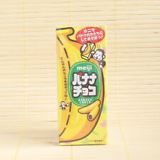 Japan Meiji BANANA CHOCO Chocolate Yellow Candy Japanese Candy Mini Pieces