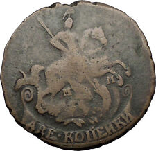 1766 CATHERINE II the GREAT Antique Russian 2 Kopeks Coin Saint George i56403