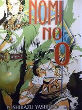 Nomi No O vol. unico di Yoshikazu Yasuhiko ed Star Comics scontato