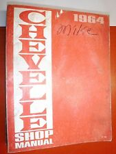 1964 CHEVY CHEVELLE 300 MALIBU SS EL CAMINO ORIGINAL FACTORY SERVICE MANUAL SHOP