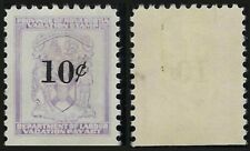 Van Dam NSV7: 10c Nova Scotia Vacation Pay stamp, VF-NH, Cat. Value is $31.25