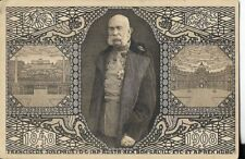 AUSTRIAN MONARCHY FRANZ JOSEPH DIAMOND JUBILEE POSTCARD 1908
