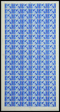 1948 Gvi 2½d Silver Wedding Complete Sheet 4 No Dot Unmounted Mint